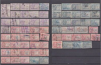 SYRIA SYRIe LEBANON FRENCH OCCUPATION PUBLIC DEBT REVENUE STAMP COLLECTION