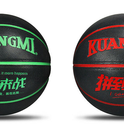 New Kuangmi PU Leather Basketball Ball Official Size 7