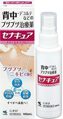 Kobayashi SENACURE Sena Cure Spray Acne Care 100ml japan