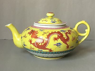 Antique chinese Yellow glaze with red dragon decoration porcelain Teapot