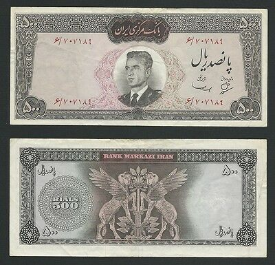 Iran        500 Rials         1965          Very Find