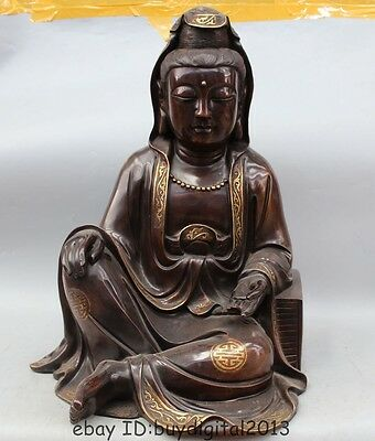 "23"" Chinese Buddhism Purple Bronze 24K Gold Seat Kwan-yin Guan Yin Goddess"