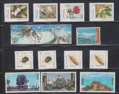 (U29-9) 1970-90s Nepal mix of 22stamps value to 5R