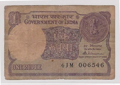 (N5-67) 1981 India 1 Rupee bank note (C)