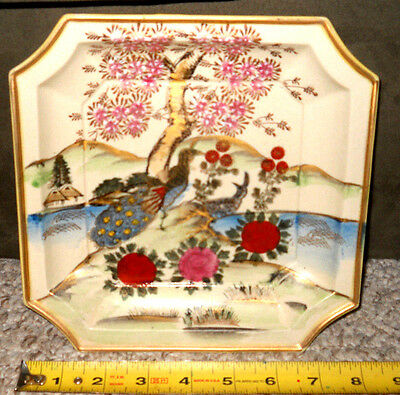 Vintage Wall Hanging Plate~Japanese Style~ Peacocks & Floral Design~Gold Accentn