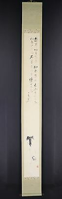 JAPANESE HANGING SCROLL ART Painting  Asian antique  #E6481