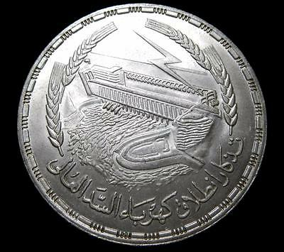 Egypt 1968 (AH1387) Silver One Pound BU KM 415