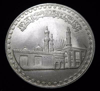 Egypt 1970 Silver One Pound BU KM424 KM424