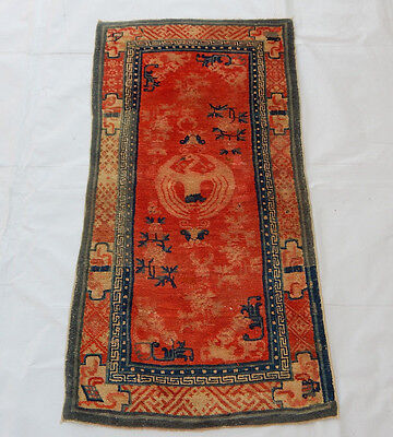 ANTIQUE CHINESE HAND MADE RUG 131X66cm (R19)