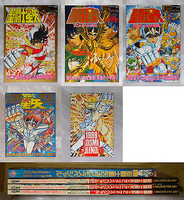 Saint Seiya Art Book Jump Gold (x3) + Cosmo Special Limited Edition (JAP)
