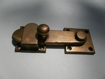 Bronze Boat Latch