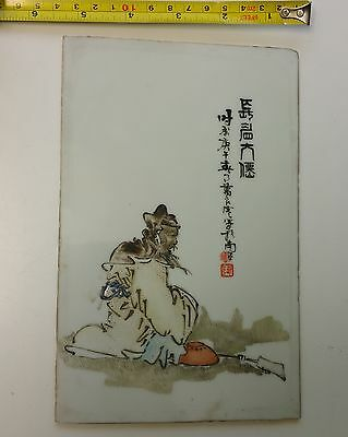 chinese porcelain plaque 瓷板画