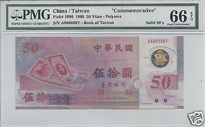 1999 Bank Of Taiwan $50  #a 888888 Y Commemorative Polymer Pmg-66 Gem 50Nt 50元