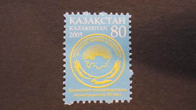 Kazakhstan Kasachstan 2005 MNH** Mi. 520 Assembly of People