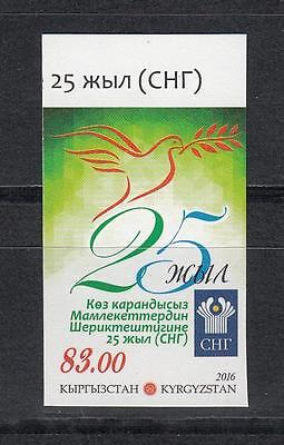 Kyrgyzstan Kirgistan MNH** 2016 Mi.856 B 25th Anniversary of CIS imperforated