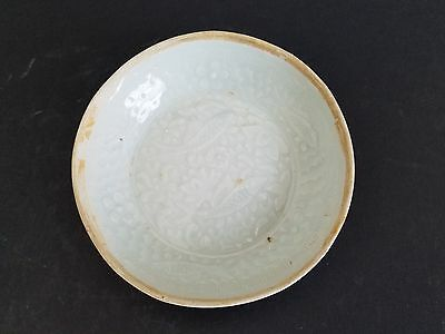 Song Dynasty Hu Tian Yao Ying Qing Carved Plate ( 宋代湖田窯影青刻魚紋水洗)