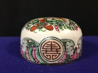 Vintage Rose Medallion Lid to Ginger Jar Gold Trim & Accents Hand Painted China
