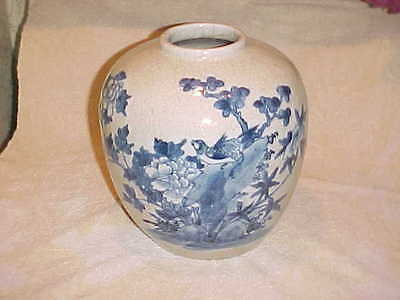 ANTIQUE CHINESE BLUE AND WHITE JAR, Bird Flowers Very Very Old