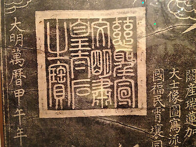 A Rare and Important Chinese Antique Ink Rubbing Guanyin on Paper, Marked.