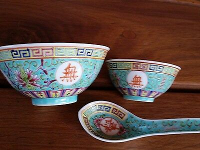 Vintage Chinese Porcelain Bone china Famille Rose Turquoise set 2bowls+spoon