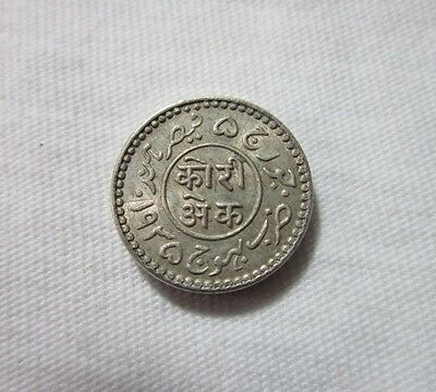 India- Independent Kingdoms, Kutch. Silver Kori, 1935. King George V.