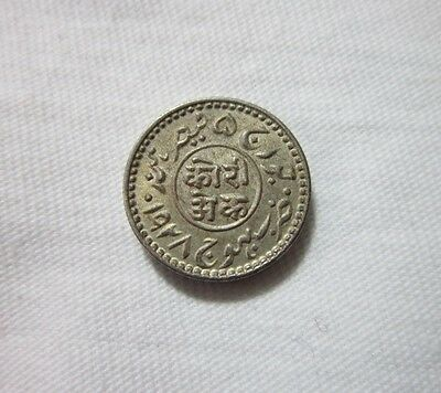 India- Independent Kingdoms, Kutch. Silver Kori, 1928. King George V.