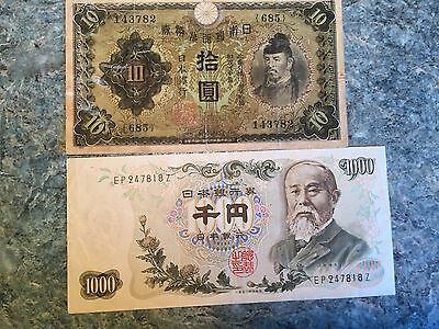 Eight Japanese Banknotes including MPC