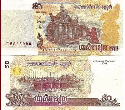 CAMBODIA 🇰🇭 50 Riel Banknote, 2002, P-52, NEW UNC World Currency