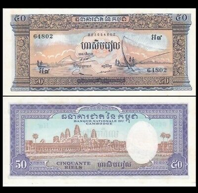 CAMBODIA 🇰🇭 50 Riels Banknote, 1972, P-7d, World Currency