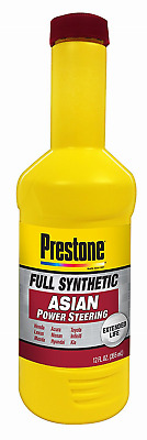 Prestone AS269 Power Steering Fluid for Asian Vehicles - 12 oz. New