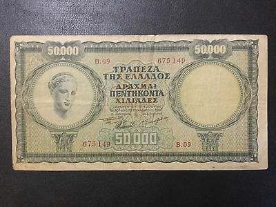 1950 Greece Paper Money - 50,000 Drachma Banknote !