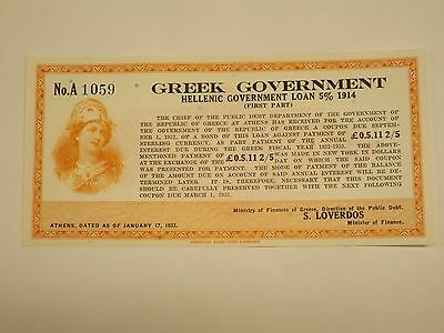 GREEK GOVERNMENT HELLENIC 5% LOAN 1914 Due 1933 American Banknote Company