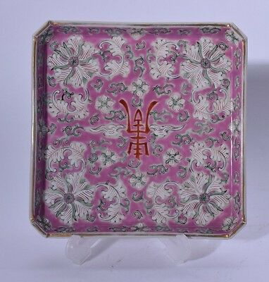 chinese porcelain teapot stand - chinese porcelain dish - qianlong marks