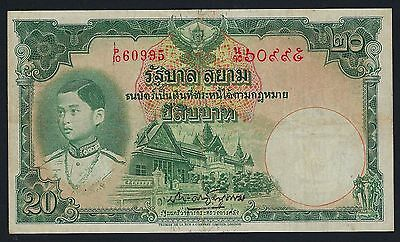 Siam / Thailand ND (1939) P-36 XF 20 Baht