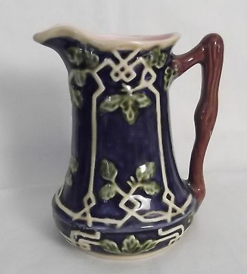 Beautiful Majolica Jay Willfred Andrea By Sadek Cream Pitcher