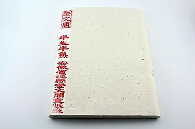 100 Sheet Half Ripe Rice Xuan Paper Sumi-e Chinese Painting Calligraphy 14×27""