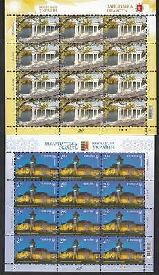 Ukraine MNH** 2016 Mi. 1527,1532 KB Lot Sheets single stamps