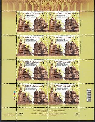 Church Ukraine 2015 MNH** Mi.1525 KB Joint Issue Polen