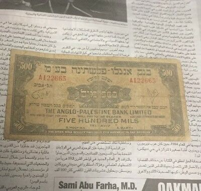 The Anglo - Palestine Bank Limited 500 mils Banknote 1948