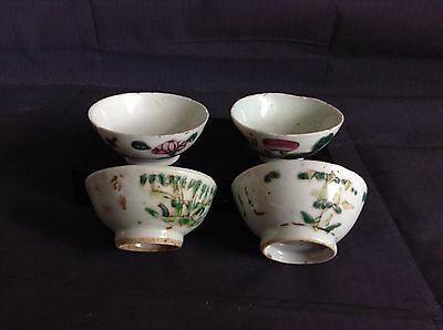 A Set of 4 Antique Famille Rose Porcelain Cups