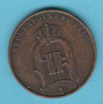 1895 Sweden 5 Ore- Low Mintage, better type coin inv #1415