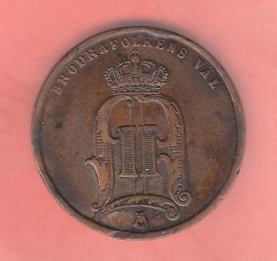 1876 Sweden 5 Ore, Great Detail