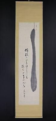 JAPANESE HANGING SCROLL ART Painting  Asian antique  #E6597