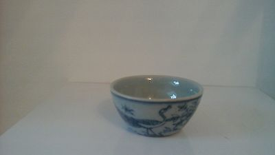 Chinese Ming wanli blue and white flowers and birds Kung Fu Cup