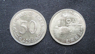 South Korea: 2 Coins 50 Hwan 1961, KM#2