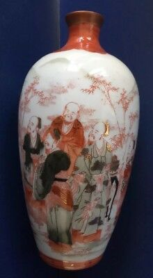 22cmH Antique Japanese Asian Porcelain Vase  ~ Seven Sages of the Bamboo Grove