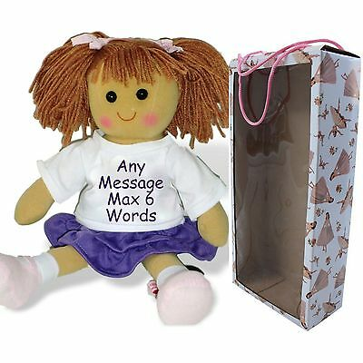 Personalised Rag Doll Bridesmaid Flower Girl Birthday Gift - Purple Outfit + Box