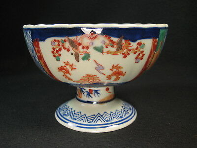 Antique Japanese 100 Yr Old Hand Painted Imari Ceramic Haisen  Sake Cup Washer