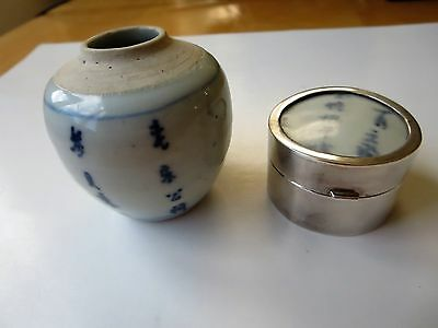 Antique ceramic jar and sterling silver matching shard inlay box