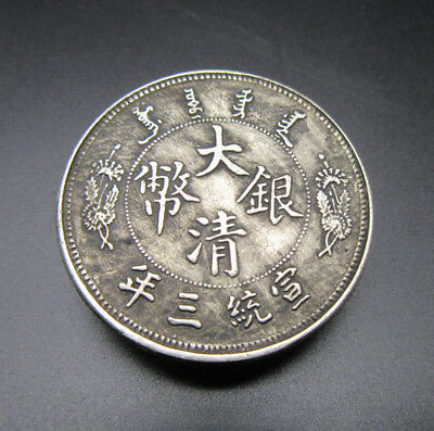 1912 Ancient Chinese Dragon Coins Silver Dollar Coin Imitation Coins